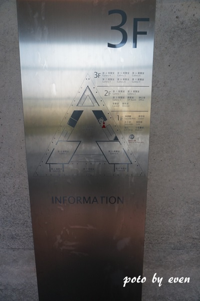 台中亞洲大學美術館25