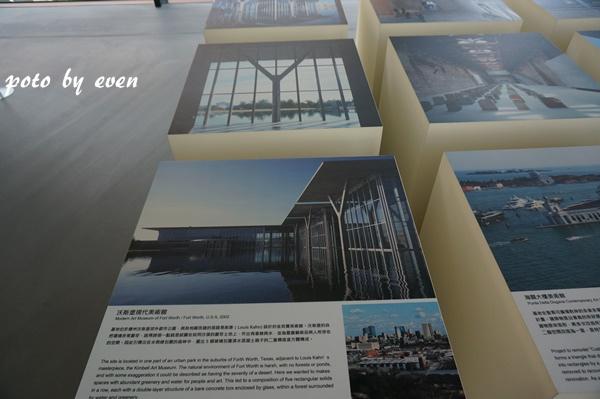 台中亞洲大學美術館27