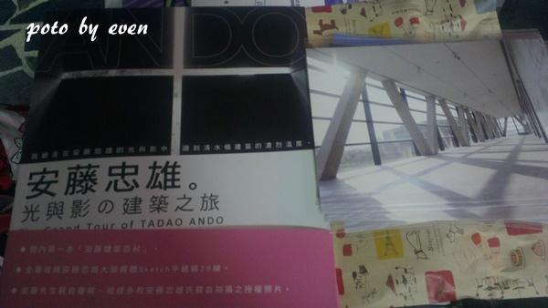 台中亞洲大學美術館33