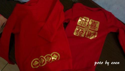 GOOMI衣服2.jpg