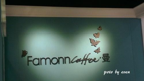 曼咖啡2.jpg