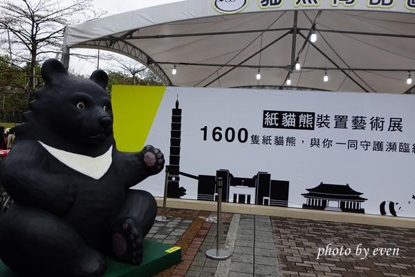 台北貓熊DSC03292 114.JPG
