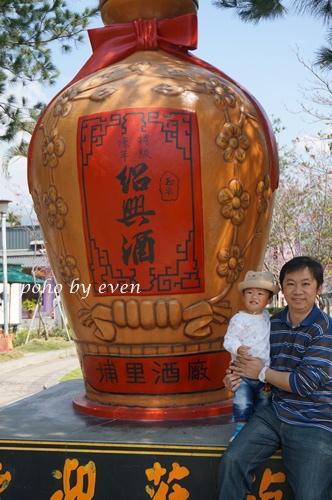 埔里酒廠20140226-27.JPG