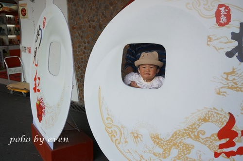 埔里酒廠20140226-56.JPG