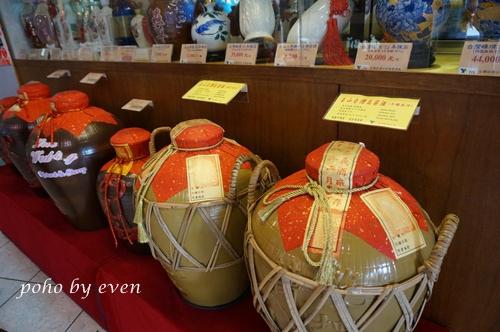 埔里酒廠20140226-51.JPG
