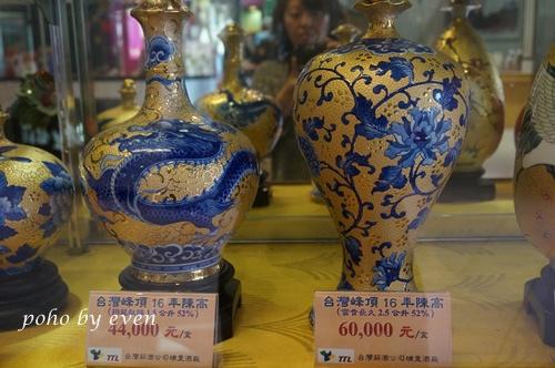 埔里酒廠20140226-50.JPG