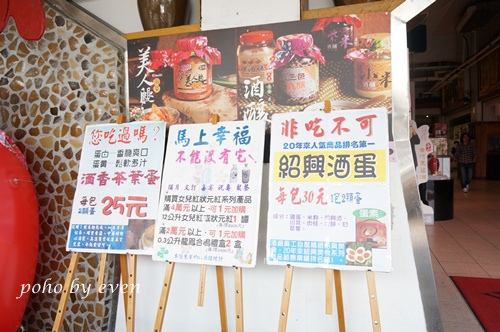 埔里酒廠20140226-45.JPG
