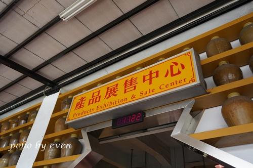 埔里酒廠20140226-43.JPG