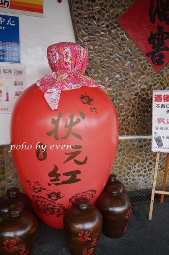 埔里酒廠20140226-41.JPG