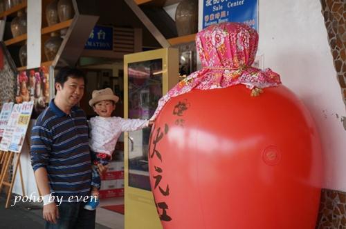 埔里酒廠20140226-40.JPG
