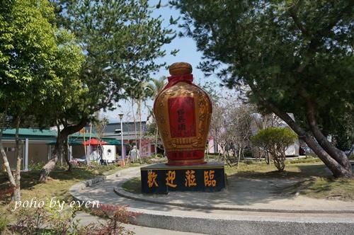 埔里酒廠20140226-36.JPG