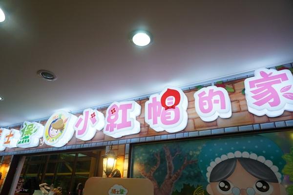 騎士堡77-20140407.JPG
