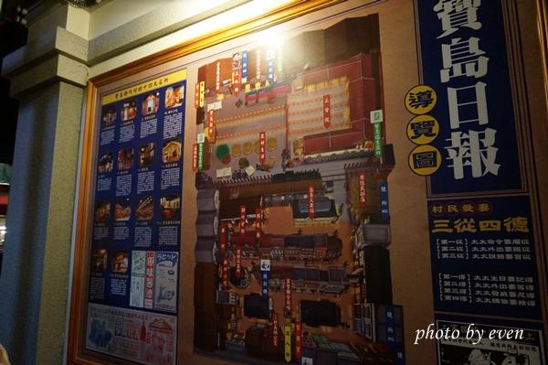 寶島時代村5.JPG