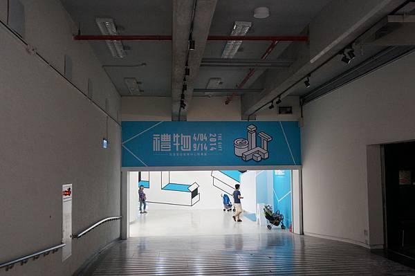 台北美術館1.JPG