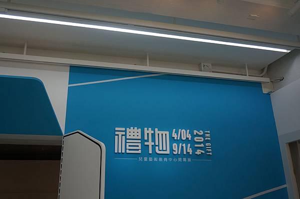 台北美術館2.JPG