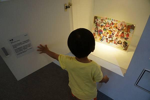 台北美術館14.JPG