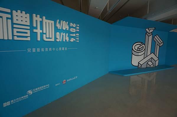 台北美術館31.JPG