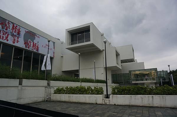 台北美術館39.JPG