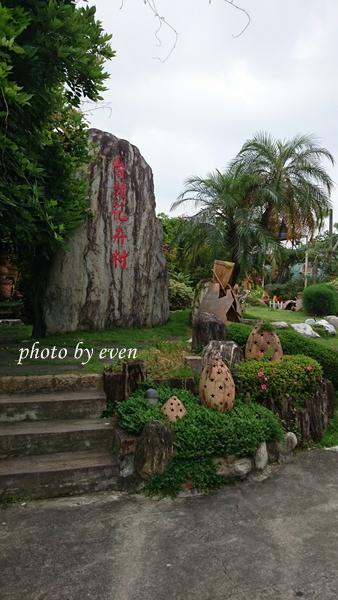 台北花卉村20140601 43.JPG