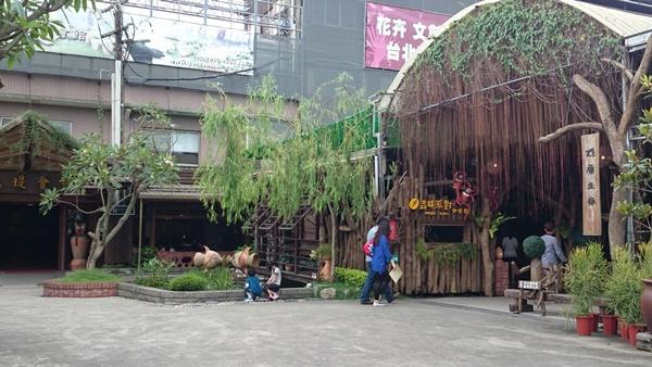 台北花卉村20140601 47.JPG