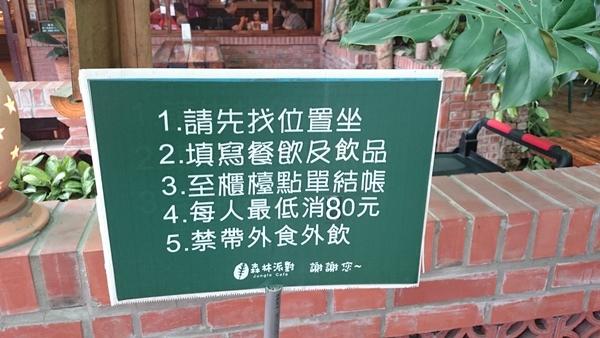 台北花卉村20140601 50.JPG