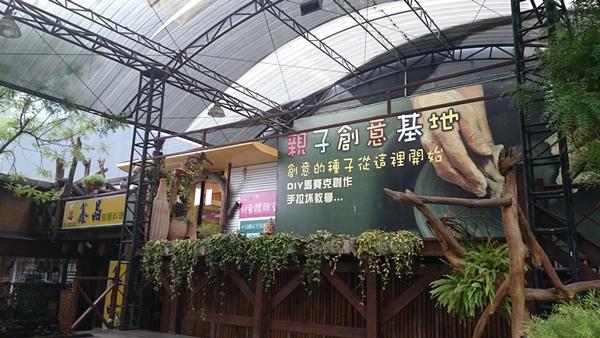 台北花卉村20140601 63.JPG