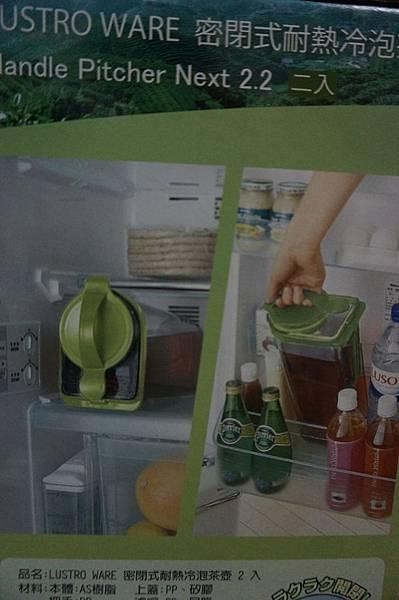 耐熱冷水壺4