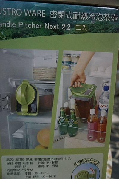 耐熱冷水壺5