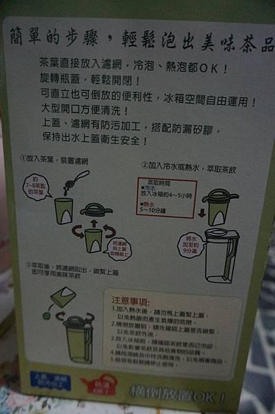 耐熱冷水壺8