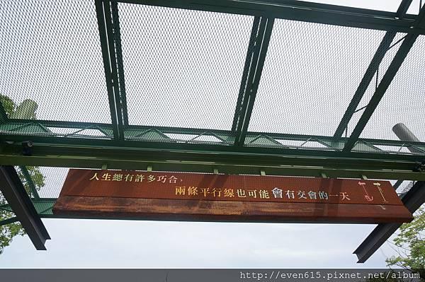 幾米廣場24.JPG