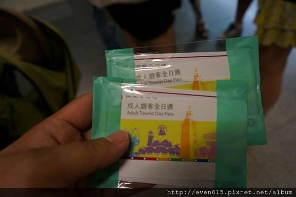 香港地下鐵1日卷.JPG