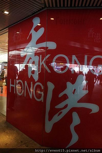 香港街景1.JPG