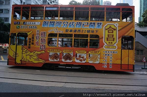 香港街景14.JPG