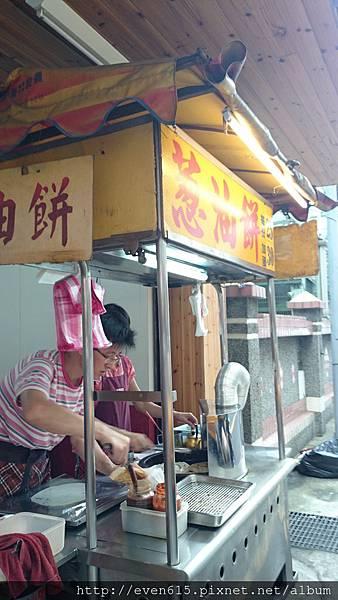 東門國小蔥油餅1