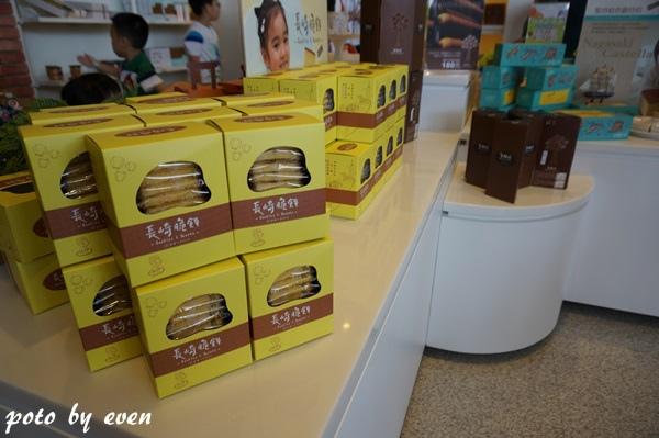 金格食品058-20140726