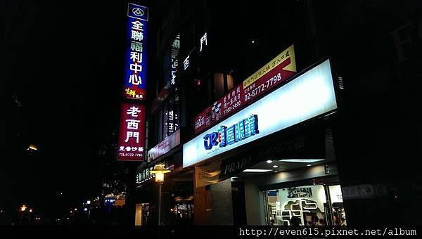 元香沙茶1-3.jpg