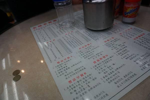 香港金鳳茶餐廳11.JPG