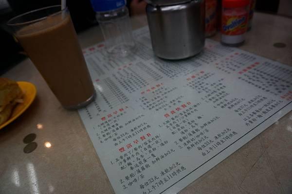 香港金鳳茶餐廳12.JPG