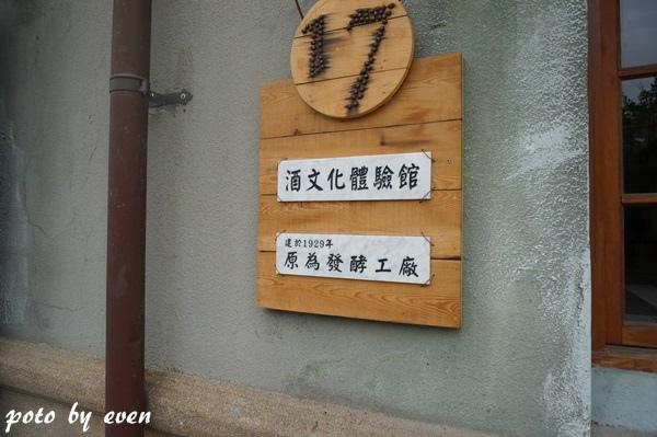 花蓮3日遊238-20141111.JPG