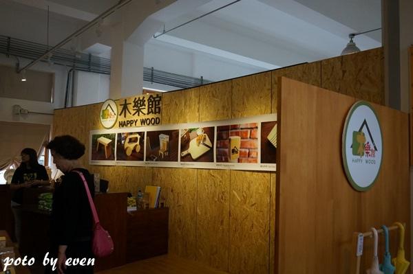 花蓮3日遊244-20141111.JPG