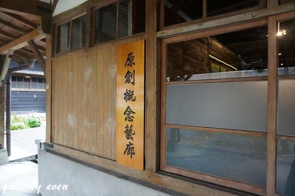 花蓮3日遊245-20141111.JPG
