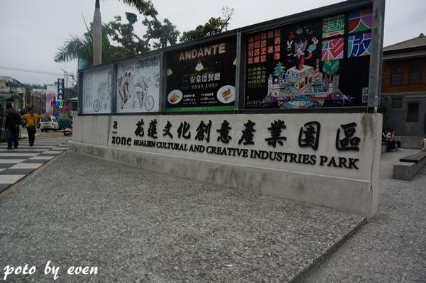 花蓮3日遊285-20141111.JPG