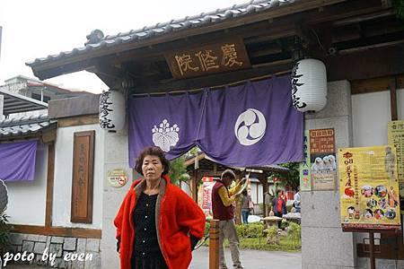 花蓮3日遊375-20141112.JPG