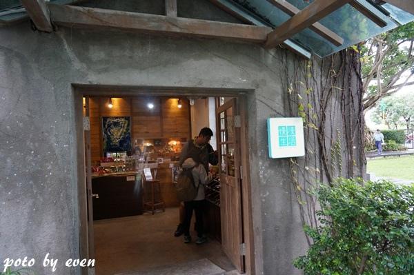 花蓮3日遊423-20141112.JPG