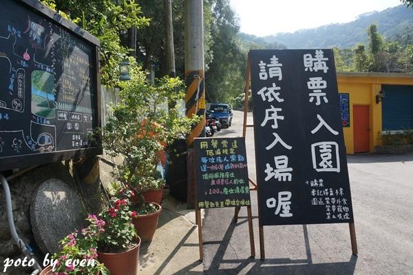 關西清境花墅003-20141025