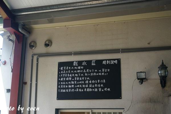 關西清境花墅022-20141025