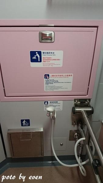 花蓮3日遊008-20141113