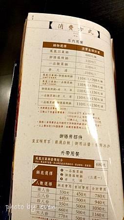 這一鍋中壢店23-20141023.JPG