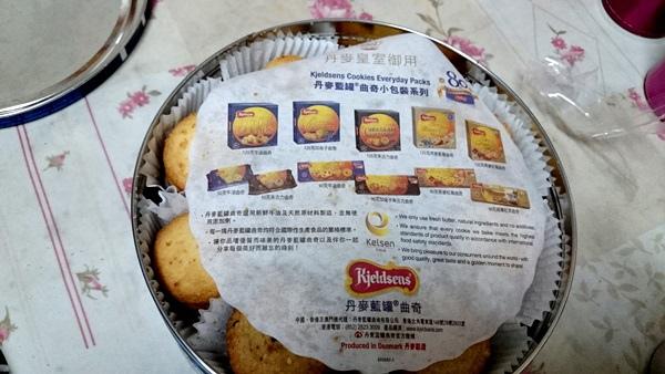 香港丹麥奶酥05