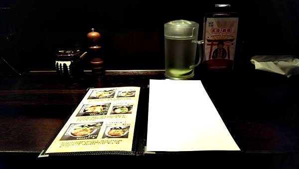 高雄麵屋武藏13-20141215.jpg